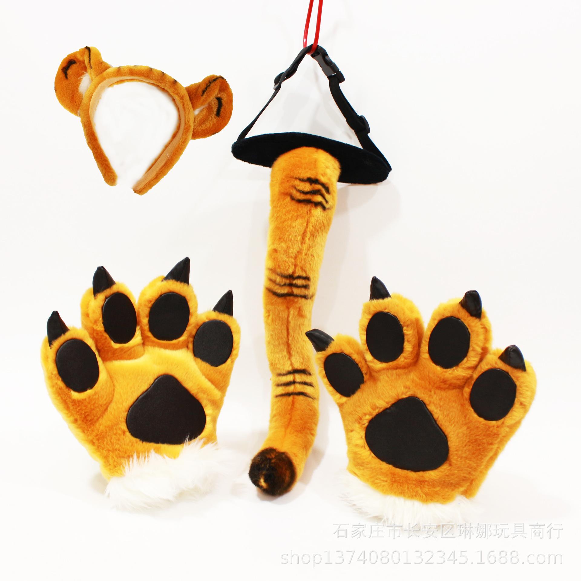 仿真老虎尾巴爪子毛绒玩偶狮子恐龙长颈鹿豹子玩具儿童表演道具