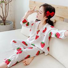 童装女童长袖睡衣家居服套装秋新款中大童花边领儿童棉空调两件套