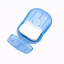 旅行装便携肥皂片 一次性洗手片 香皂片 20片装 鼠标盒香皂片批发