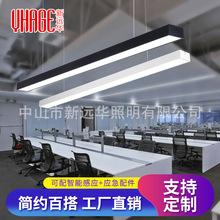 LED长条灯 办公室吊灯健身房现代简约造型网咖商场工程方通吸顶灯