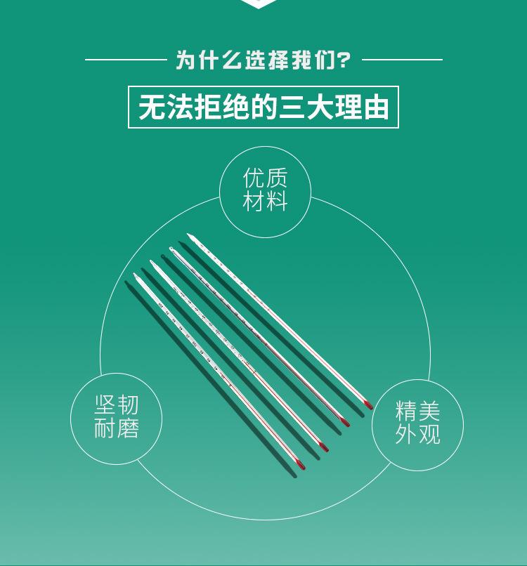 国标水银红水温度计玻璃棒式测温计室内工业农业用0-100度0-200度