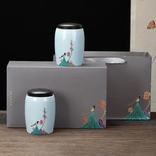茶叶罐礼盒装空盒通用包装盒中号陶瓷双罐半斤防潮密封红绿茶白茶