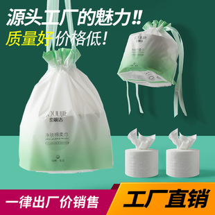 Factory direct sales of the new Roulijie face towel drawstring bag cleansing towel drawstring bag scrub packaging bag can be customized