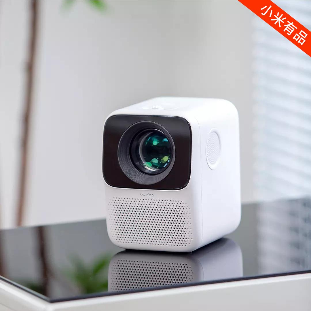小米万播智能投影仪T2 Max 1080P物理分辨率手机迷你便捷高清影机