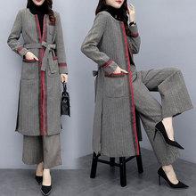 2020春秋装新款女装流行时尚气质女神范衣服两件套秋冬休闲套装潮