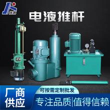 大推力电液推杆工业级直式平行式分体式电液推杆液压电动推杆