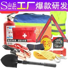 汽車用應急包車輛救急包救援工具包箱多功能維修車載應急套裝安全
