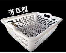 加厚長方形瀝水籃酒店廚房商用大號收納筐塑料方篩水果籃洗菜籃