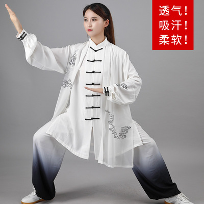 Chinese taichi kungfu clothing  women's elegant three piece Taiquan martial arts performance competition wushu suit