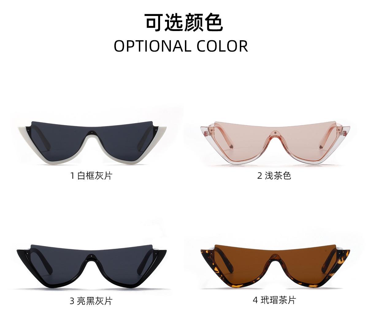 retro fashion  sunglasses  NHXU273128
