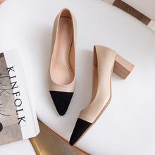 欧美大码小香风女鞋真皮粗跟浅口单鞋经典拼色名媛高跟鞋韩版女鞋