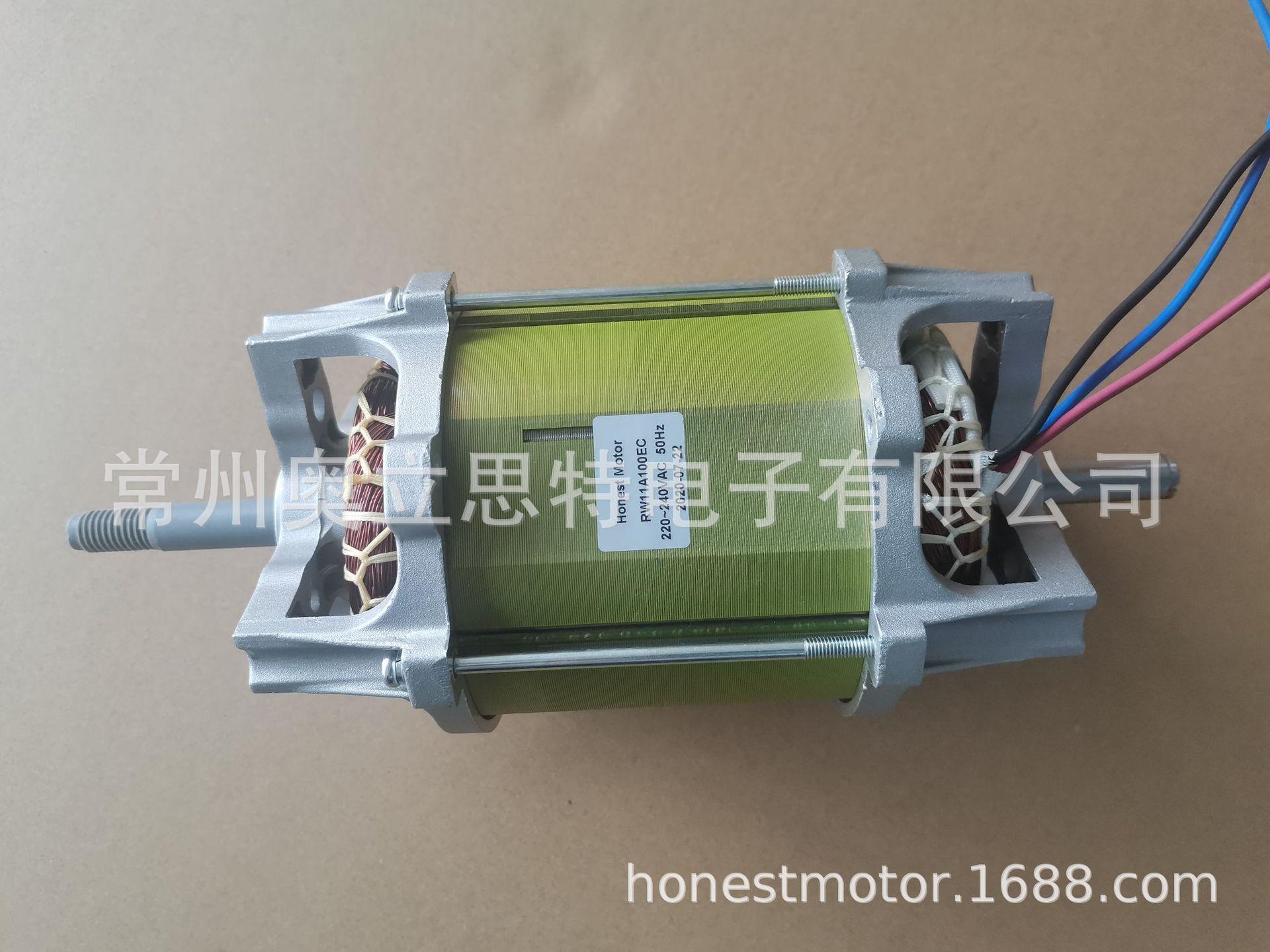 YY110# 泳池水循环用水泵电机 AC交流单相感应异步电机 马达
