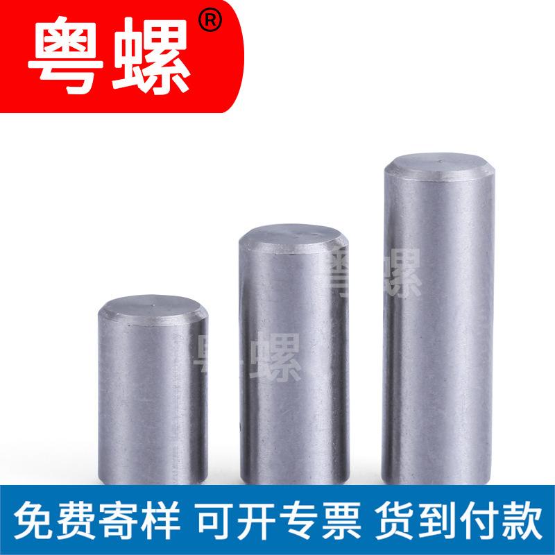 φ3φ4φ5φ6φ8不锈钢圆柱销GB119定位销固定销轴用定心销子销钉