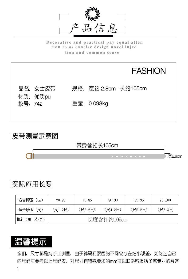 fashion carved buckle  elegant retro pin buckle belt jeans belt wholesale NHJN253327