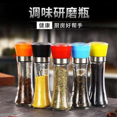 现货批发透明玻璃手动研磨器黑胡椒花椒海盐304不锈钢陶瓷芯研磨