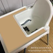 宝宝餐椅吃饭垫儿童餐盘防滑餐垫餐桌家用防水防油垫子硅胶软桌垫