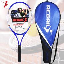 Regail 8802网球拍铝合金训练网球拍 单只网球套装球拍工厂家直销