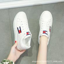 2020秋季新款韩版小白鞋女平底学生跑步板鞋透气休闲鞋女运动鞋厂