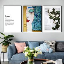 北欧客厅装饰画黑白简约卧室挂画沙发背景墙字母壁画抽象样板房画