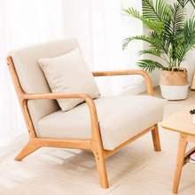 厂家直销 2020现代简约布艺沙发椅实木布艺懒人客厅卧室沙发