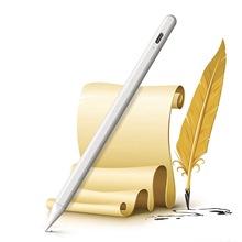 手写笔高精度绘画笔无偏移ipad专用笔倾斜磁吸防误触电容笔主动式
