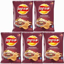乐事薯片麻辣飘香锅口味膨化零食70克*5袋 土豆切片型薯片