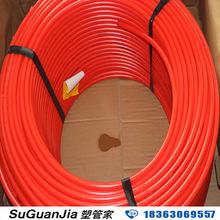厂家直销现货PERT地暖管管材  耐高温聚乙烯采暖地热管4分6分1寸