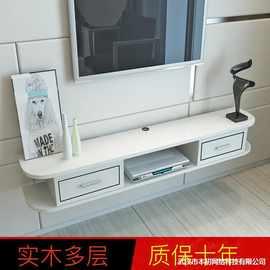 悬空电视柜 现代简约挂墙壁挂式创意吊柜窄长条靠墙小户型简易