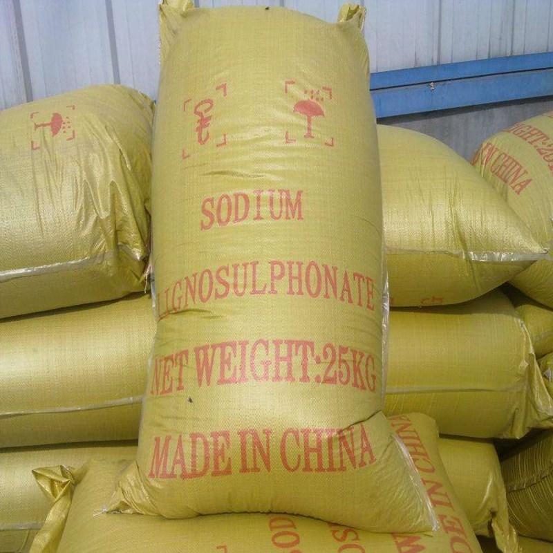 大量供应混凝土外加剂木钠 木钙 混凝土添加剂 木质素磺酸钠