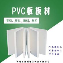 廠家批發防蛀輕質pvc結皮發泡板 防水防潮隔音減震櫥柜雪弗板