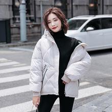 连帽羽绒棉服女冬短款2020新款加厚爆款小个子中款棉衣棉袄外套潮