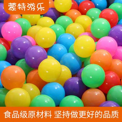 货源颜色定制加厚海洋球彩色加厚百万波波球儿童淘气堡游乐园宝宝玩具批发