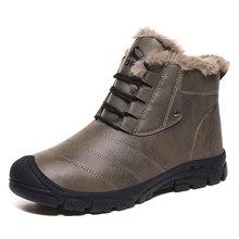 跨境2021冬季新款加绒保暖棉鞋韩版时尚潮流高帮大码男休闲雪地靴
