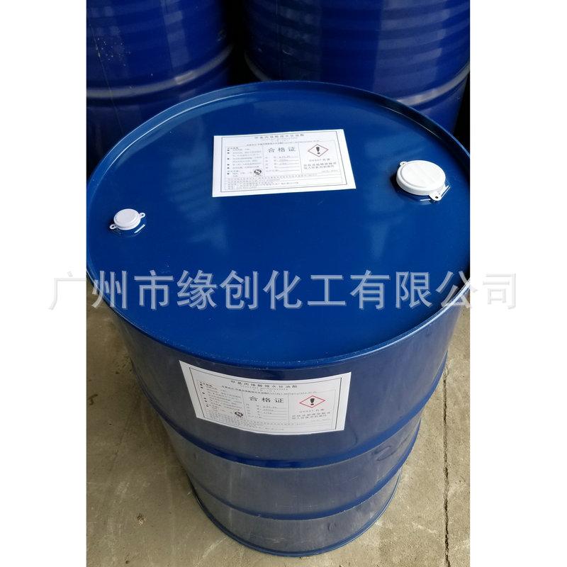 厂家直供日本三菱美国陶氏甲基丙烯酸缩水甘油酯工业级含量99%GMA
