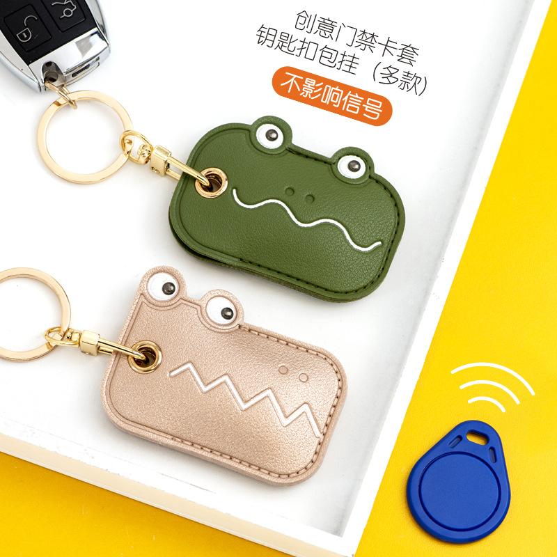 八门虫社 BMCS Life  LOOK 门禁卡套创意卡通钥匙扣