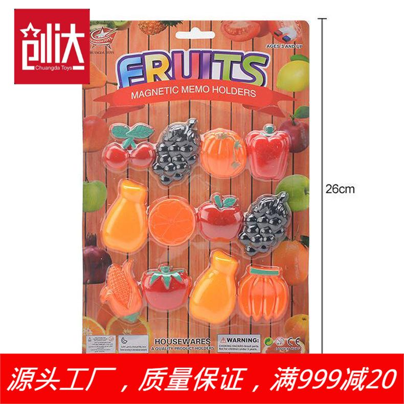 【创达玩具】1236塑料磁性冰箱贴12水果磁吸 创意磁力贴 贴牌定制