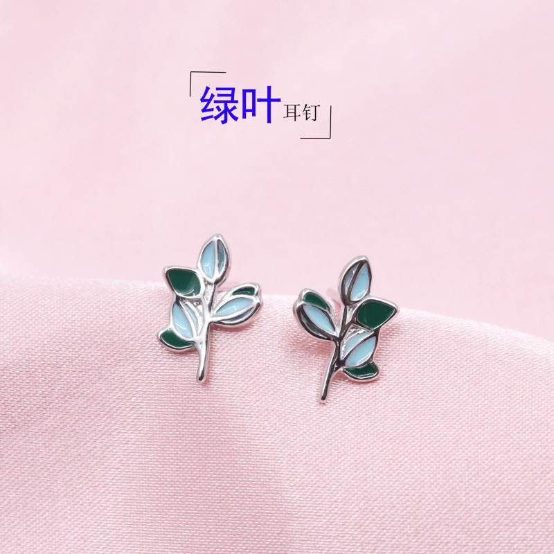 【Pauline】Factory Outlet All Body 925 Sterling Silver Spring Blooming Leaf Stud Earrings E4224