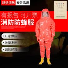 定制防蜂服連體蜂衣 加厚透氣散熱 防馬蜂服 養蜂服消防防蜂服