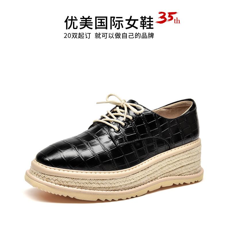 2020春夏款新款松糕厚底牛津单鞋女鞋编织时尚平底小皮鞋