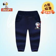 史努比童装男童七分裤2020夏季薄款新款小童短裤 洋气潮流裤子