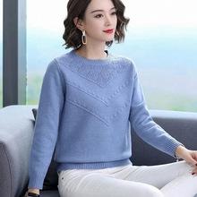 圆领套头毛衣女宽松2020新款秋冬打底衫长袖短款针织上衣镂空厚款