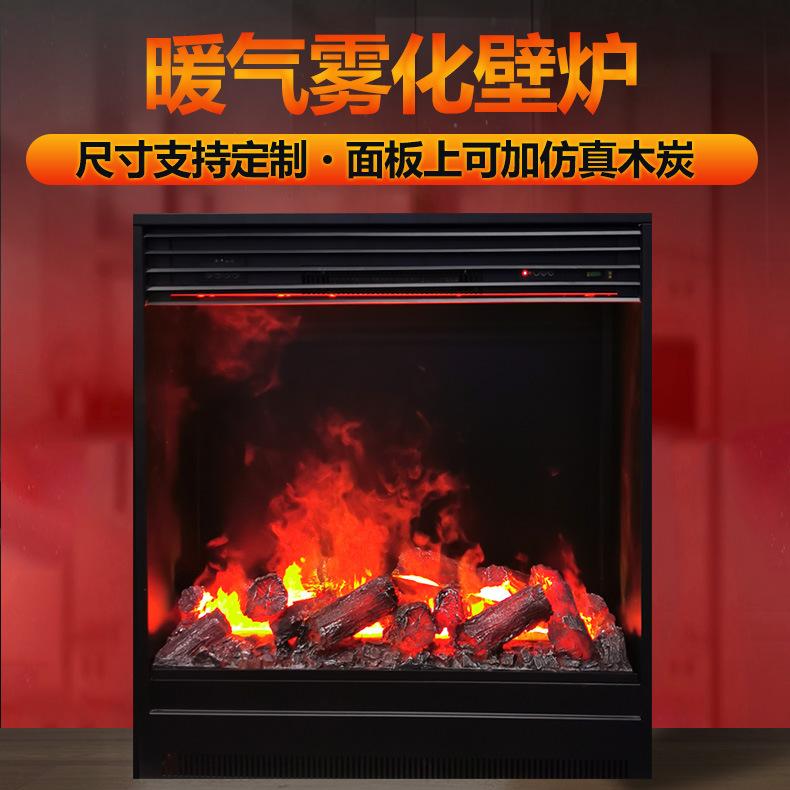 廠家定制3d霧化壁爐歐式仿真火暖氣電子壁爐酒店展廳家居電視柜