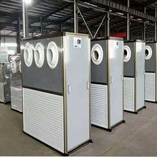 中央空調風機盤管 吊頂式空氣處理機組 臥式立式遠程射流風扇空調