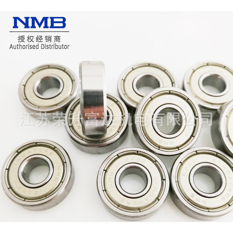 进口轴承NMB684ZZ微型轴承 授权代理 电机激光雕刻玩具模型用轴承
