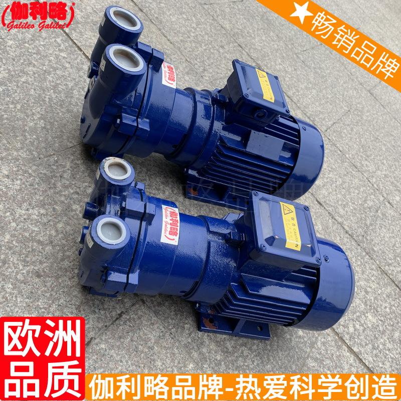 水四川真空机组厂家手动品牌深圳沈阳式水环生产厂家真空泵 主营