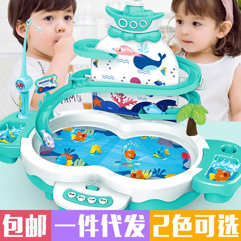 包邮电动钓鱼台 多功能磁悬浮轨道钓鱼池 创意儿童游戏钓鱼玩具