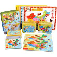 木制铁盒装中国地图磁性世界拼图 儿童益智拼板玩具4-5-8-3-6周岁