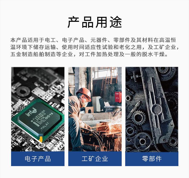 上海叶拓8401高温干燥箱熔喷布模具500度工业恒温烘箱电焊条烤箱
