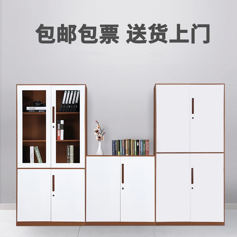 鋼制辦公拆裝套色文件柜更衣柜員工柜資料柜鐵皮檔案柜儲物柜櫥柜