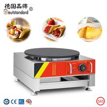 商用可丽饼机 电热班戟炉 印度飞饼 商用班戟炉煎饼机煎饼果子